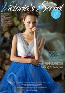 'cover','magazine','girl','victoria','secret','fashion'