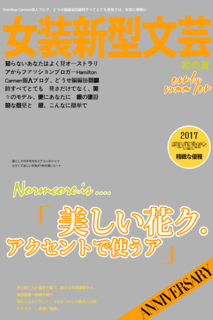 'magazine','blank','cover','japanese','fashion','cloth'