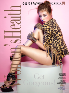 'magazine','cover','girl','women','health','fashion'