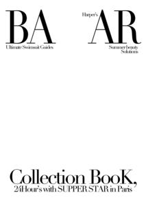'blank','magazine','cover','baar','fashion'
