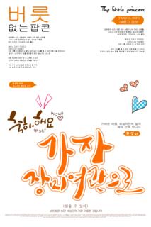 'blank','magazine','fashion','korean','cover'