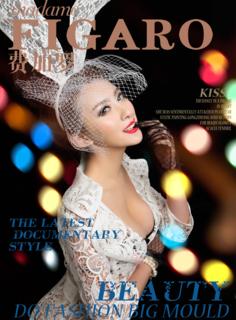 'magazine','cover','girl','figaro','fashion'