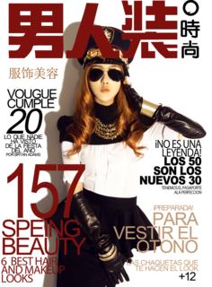 'cover','magazine','man','fashion','blank'