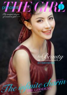 'blank','magazine','cover','grace','girl','fashion'